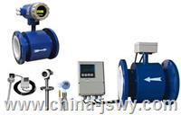 電磁流量計HQ971H-250 HQ971H-250