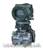 壓力變送器YH-2088 YH-2088