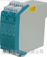 數字式熱電阻信號智能輸入隔離器WTSW-1240 WTSW-1240