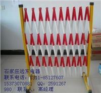 供应绝缘伸缩围栏/电力安全围栏、玻璃钢围栏