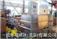 加药装置 JY-S-1Y-1C-2M