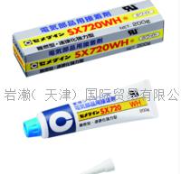 日本施敏打硬无溶接着剂SX720B系列 AX-216弹性接着剂用于电气部品
