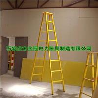 玻璃鋼人字梯 1-6米