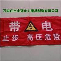 綁繩式紅布幔