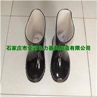 高壓絕緣靴 25kv