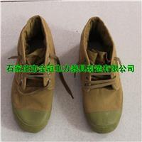 棉絕緣鞋 10kv