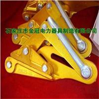 架空絕緣導線卡線器 25-70