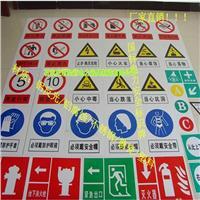 電力安全標識牌