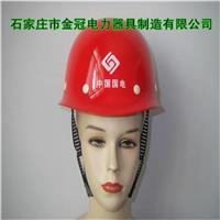 玻璃鋼頭盔 玻璃鋼