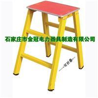 絕緣折疊凳 JYD-Z型