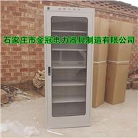 金冠電力安全工器具柜 200*80*45