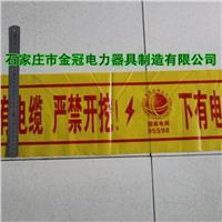 地埋式警示帶 DM-JSD-1000M