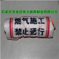 燃氣安全網 AQW-10