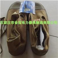 電工絕緣鞋 5kv