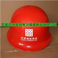通信服務安全帽 ABS安全帽