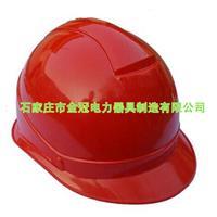 電力安全帽 一字型電力安全帽