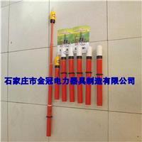 500kv高壓驗電器 500kv高壓驗電器