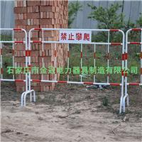 硬質安全圍欄 硬質圍欄 施工圍欄