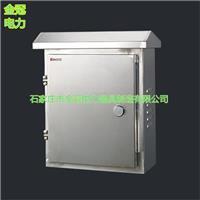 不銹鋼配電柜 250*300*150