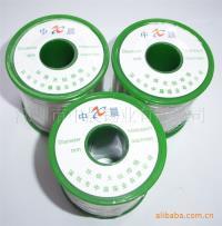 供应中晨牌特殊焊接材料-三分十一选5