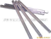 供应中晨牌-低温无铅焊锡条