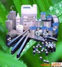 厂销-无铅环保锡线、环保锡条、环保锡膏、环保助焊剂