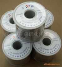 中晨供应140度-低温焊锡丝 (十余年生产,质量过硬)
