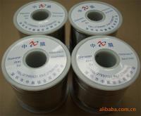 供应低温焊接材料-低温锡丝|锡丝|低温锡条