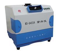 六一 WD-9403C型紫外仪