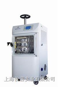 北京四环LGJ-22D(H)冷冻干燥机