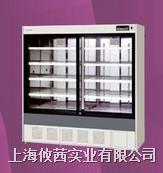 MPR-1014R-PC松下(三洋)藥品保存箱