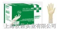 愛馬斯AMMEX 一次性使用醫用橡膠檢查手套(**)