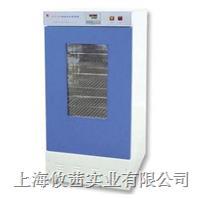 上海攸茜 SPX-250 智能生化培養箱