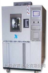 上海攸茜 GDW-110B高低温试验箱