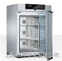 HPP260穩定性測試箱 美墨爾特(MEMMERT)