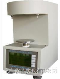 SYD-6541A 全自动界面张力测定仪