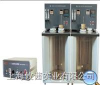 SYD-12579 润滑油泡沫特性试验器