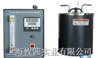 SYD-509A 发动机燃料实际胶质试验器