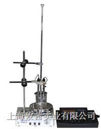 SYD-1792 馏分燃料中硫醇硫测定仪