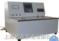 SYD-8017A 自动饱和蒸汽压测定器(自动雷德法)