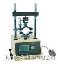 SYD-0709A 自動馬歇爾穩定度試驗儀(臺式)