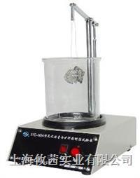 SYD-0654 乳化瀝青與礦料粘附性試驗器