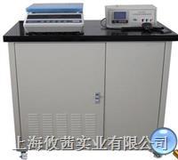 SYD-0705 壓實瀝青混合料密度試驗器