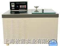 SYD-0631 瀝青浮漂度試驗器
