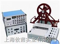 JJZ-1A 四筆自動測井儀