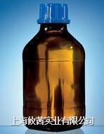 704006 螺口試劑瓶 普蘭德