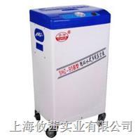予华 SHZ-95B大型循环水多用真空泵