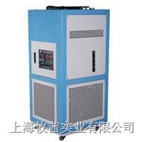 予华 GDSZ-1035 高低温循环装置