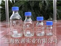 四川蜀牛 500ml 藍蓋試劑瓶 中性玻璃