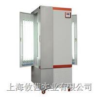 上海博讯 BIC-400人工气候箱(综合药品稳定试验箱)